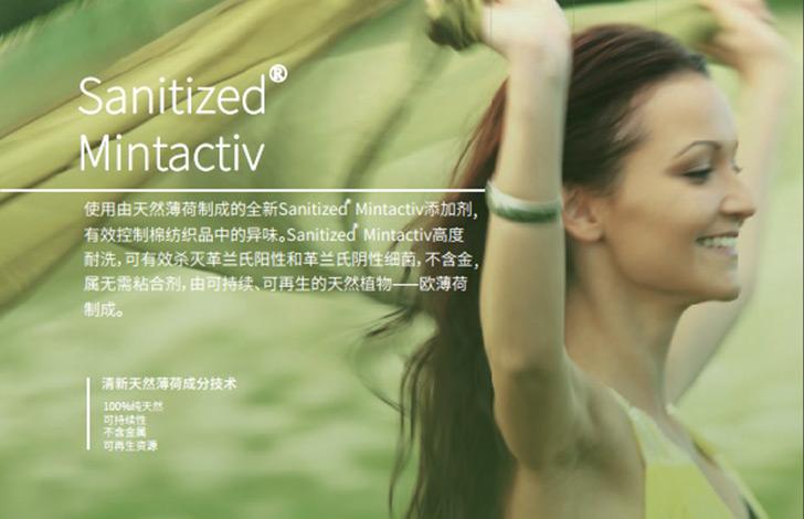 Sanitized® Mintactiv 抗菌剂